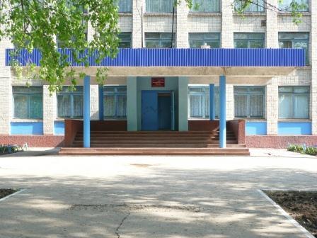 МБОУ СОШ №5 г. Балалково